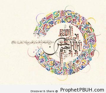 Meaningful Islamic Teachings (197)