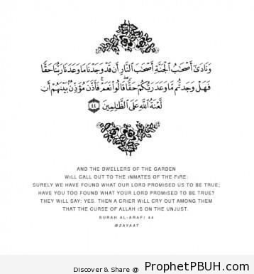 Meaningful Islamic Teachings (199)