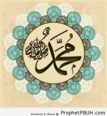 Meaningful Islamic Teachings (204)