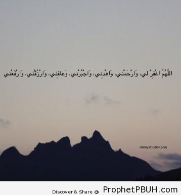 Meaningful Islamic Teachings (208)