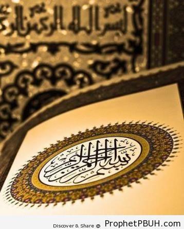 Meaningful Islamic Teachings (212)