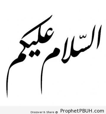 Meaningful Islamic Teachings (213)