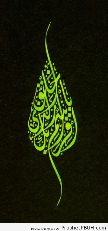 Meaningful Islamic Teachings (22)