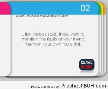 Meaningful Islamic Teachings (227)