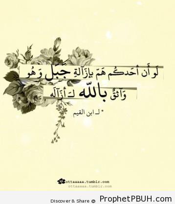 Meaningful Islamic Teachings (234)