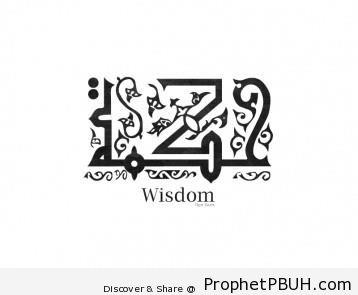 Meaningful Islamic Teachings (61)