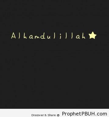 Meaningful Islamic Teachings (9)