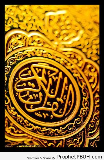 Meaningful Islamic Teachings (91)