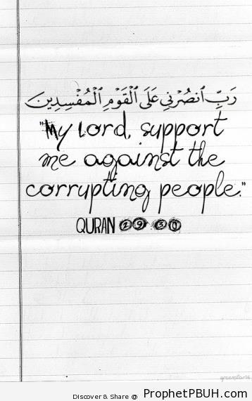 Meaningful Teachings of Islam (106)