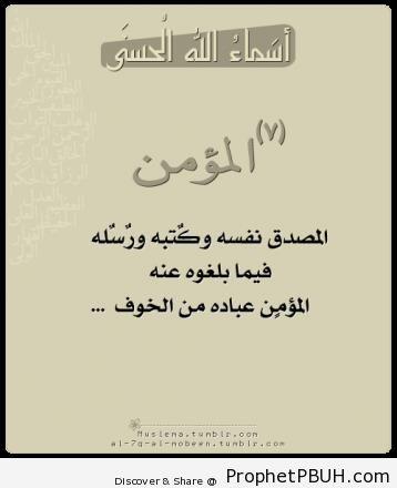 Meaningful Teachings of Islam (121)