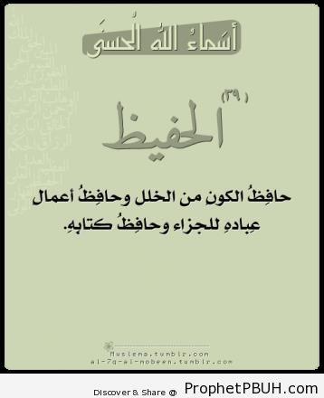 Meaningful Teachings of Islam (130)