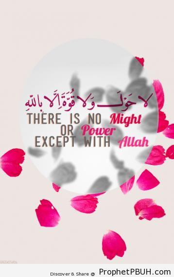 Meaningful Teachings of Islam (137)