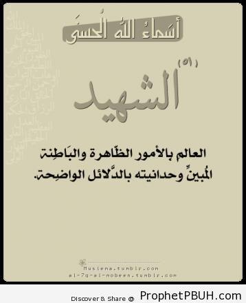 Meaningful Teachings of Islam (141)