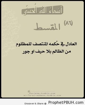 Meaningful Teachings of Islam (142)