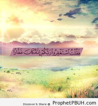 Meaningful Teachings of Islam (158)