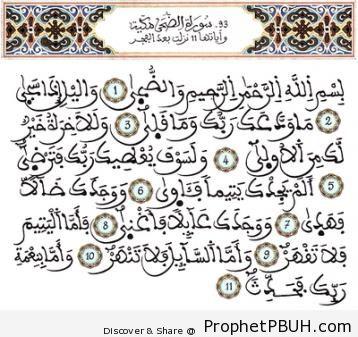 Meaningful Teachings of Islam (161)