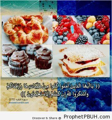 Meaningful Teachings of Islam (167)