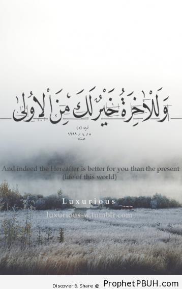 Meaningful Teachings of Islam (168)