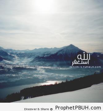 Meaningful Teachings of Islam (19)