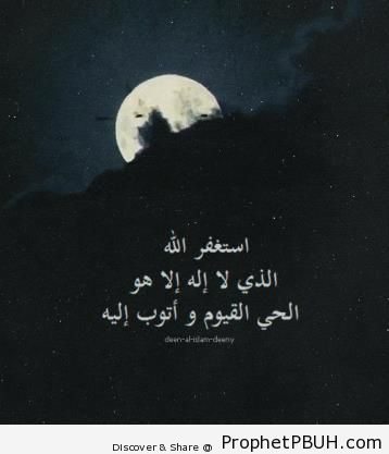 Meaningful Teachings of Islam (191)