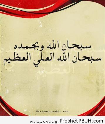 Meaningful Teachings of Islam (212)