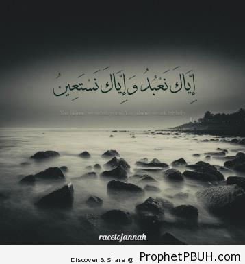 Meaningful Teachings of Islam (223)