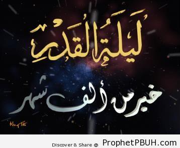 Meaningful Teachings of Islam (227)