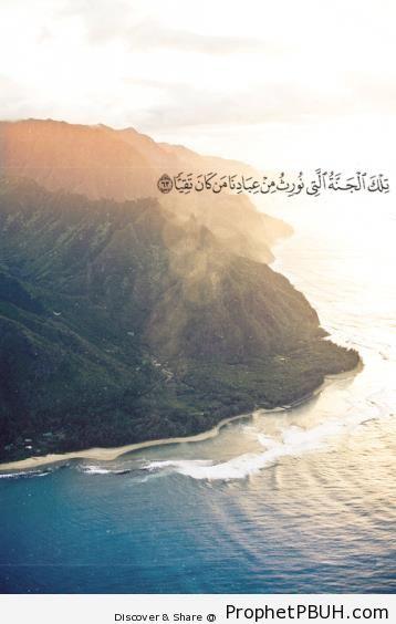 Meaningful Teachings of Islam (249)