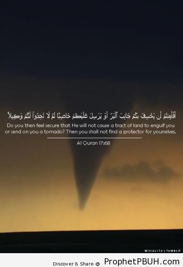 Meaningful Teachings of Islam (258)