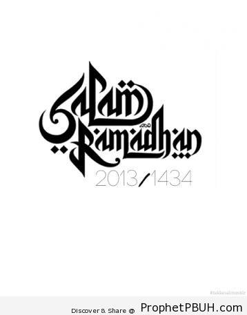 Meaningful Teachings of Islam (263)