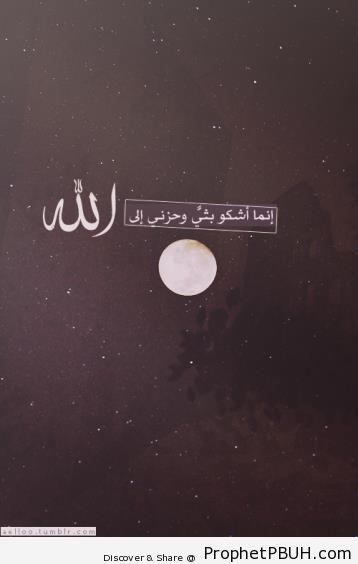 Meaningful Teachings of Islam (32)
