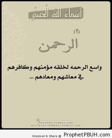 Meaningful Teachings of Islam (35)