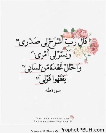 Meaningful Teachings of Islam (41)