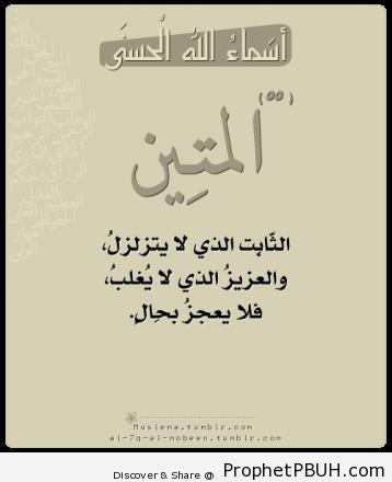 Meaningful Teachings of Islam (61)
