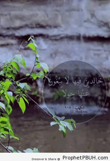 Meaningful Teachings of Islam (98)