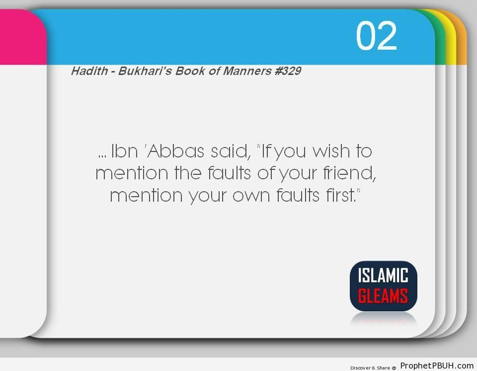 Mention Your Own Faults First - Ibn Abbas Quotes
