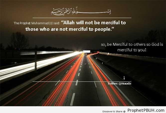 Mercy (Prophet Muhammad ï·º Quote) - Hadith -Picture