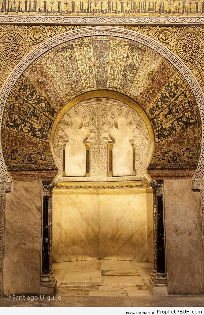 Mihrab of the Great Mosque of Córdoba (Qurtubah) in Andalusia, Spain - Andalusia, Spain -Picture