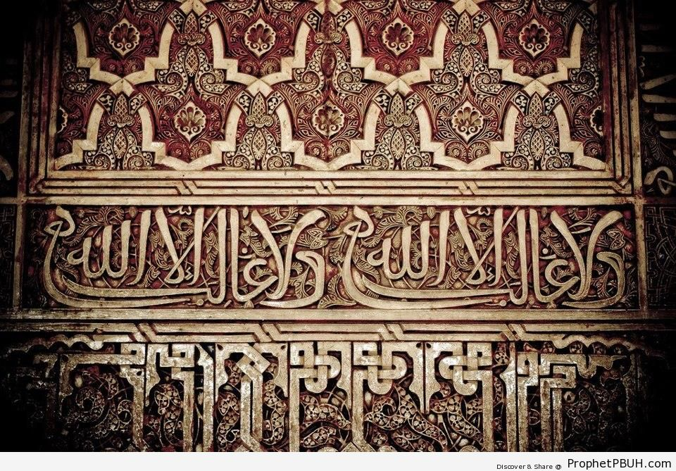 Moorish Calligraphy at al-Hambra (Granada, Andalusia) - Alhambra Complex in Granada, Spain