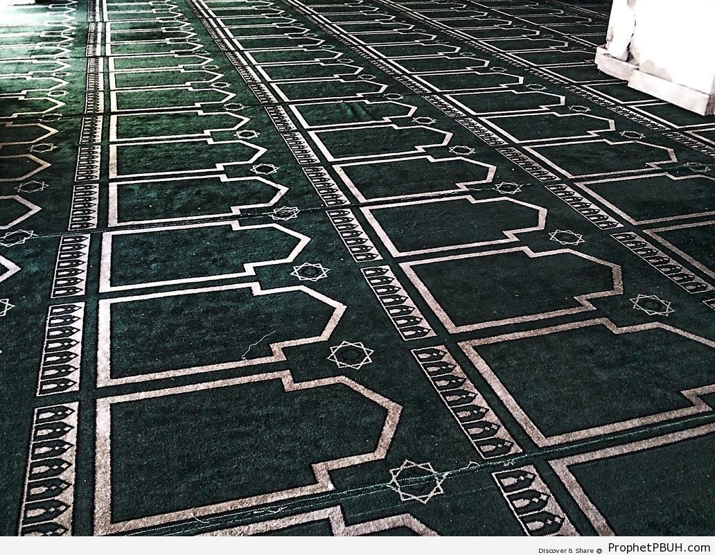 Mosque Prayer Hall Floor - Islamic Architecture -Picture