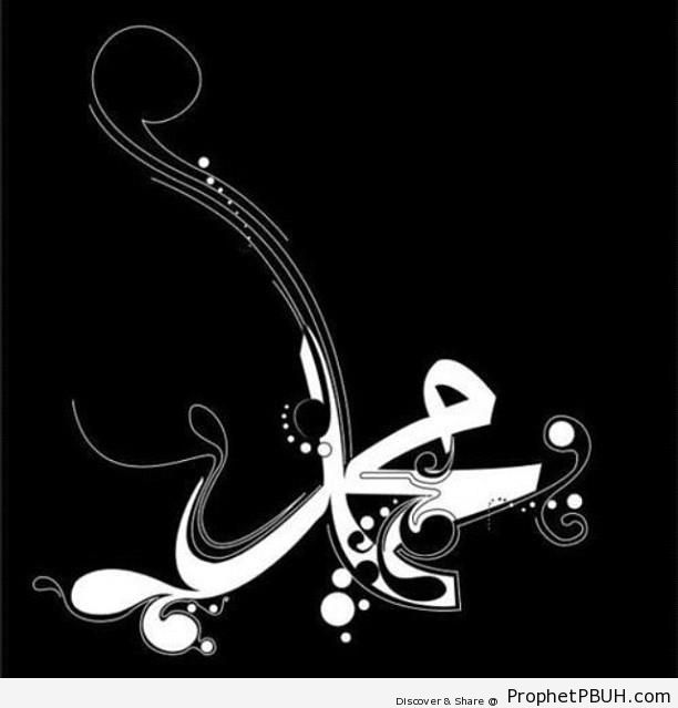 Muhammad- Calligraphy With Abstract Developments - Islamic Calligraphy and Typography