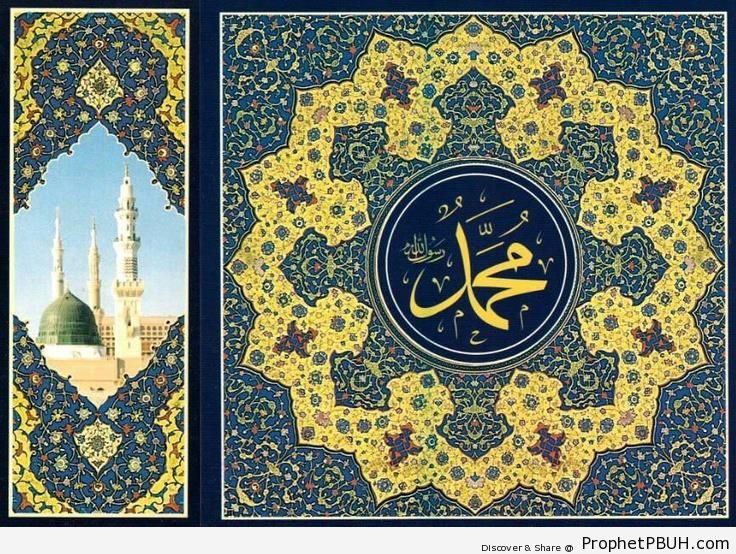 Muhammad SAW Calligraphy with Tezhib Decoration - Arabic Male Names Calligraphy