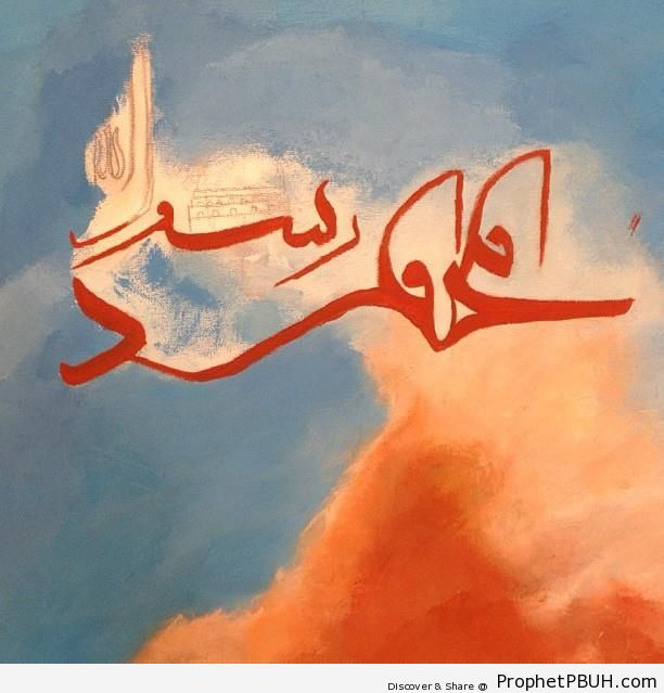 Muhammad is the Messenger of Allah (Quran 48-29 in Acrylic Paint) - Islamic Acrylic Paintings