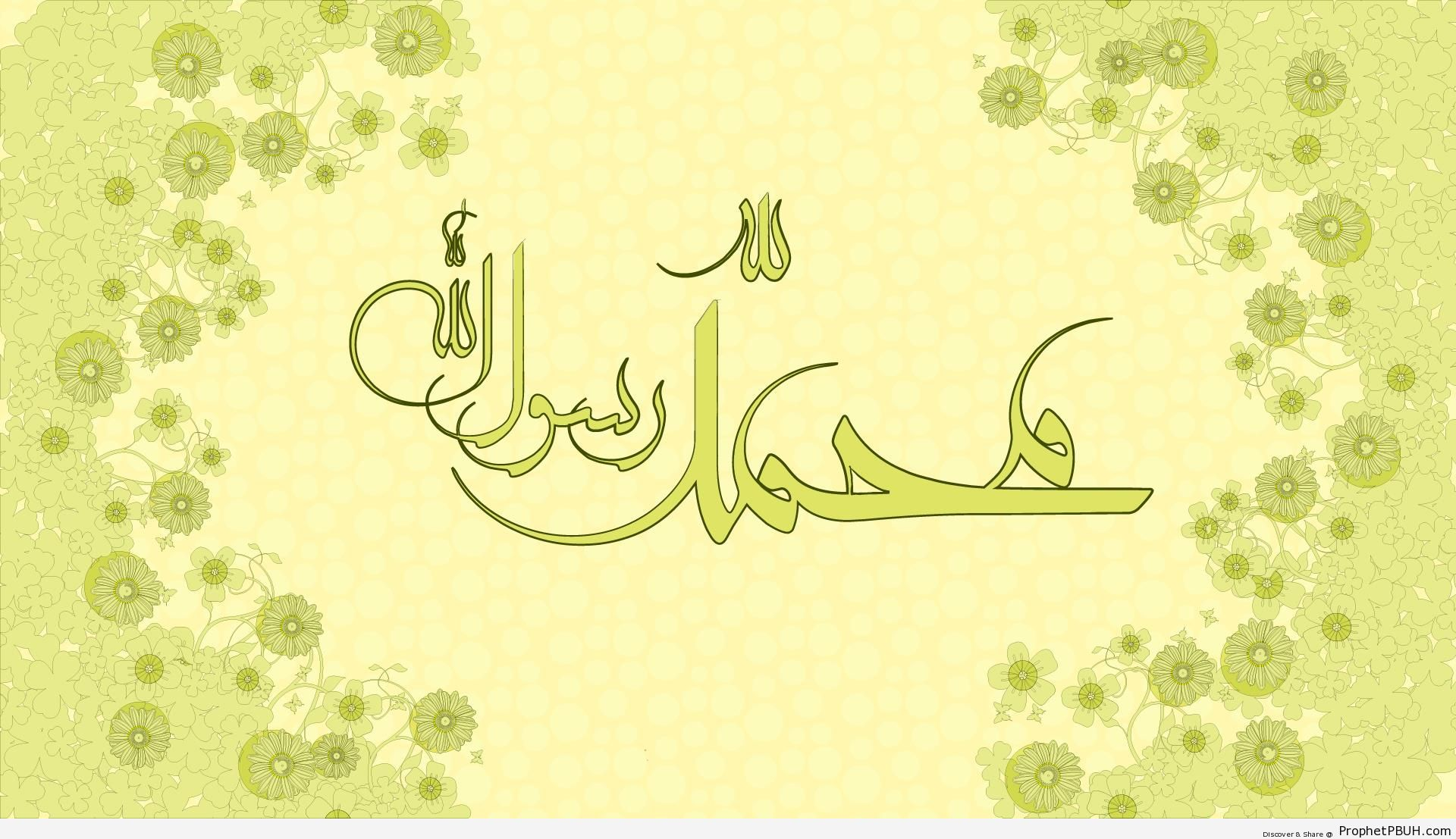 Muhammad is the Messenger of Allah (Quran Calligraphy) - Islamic Calligraphy and Typography