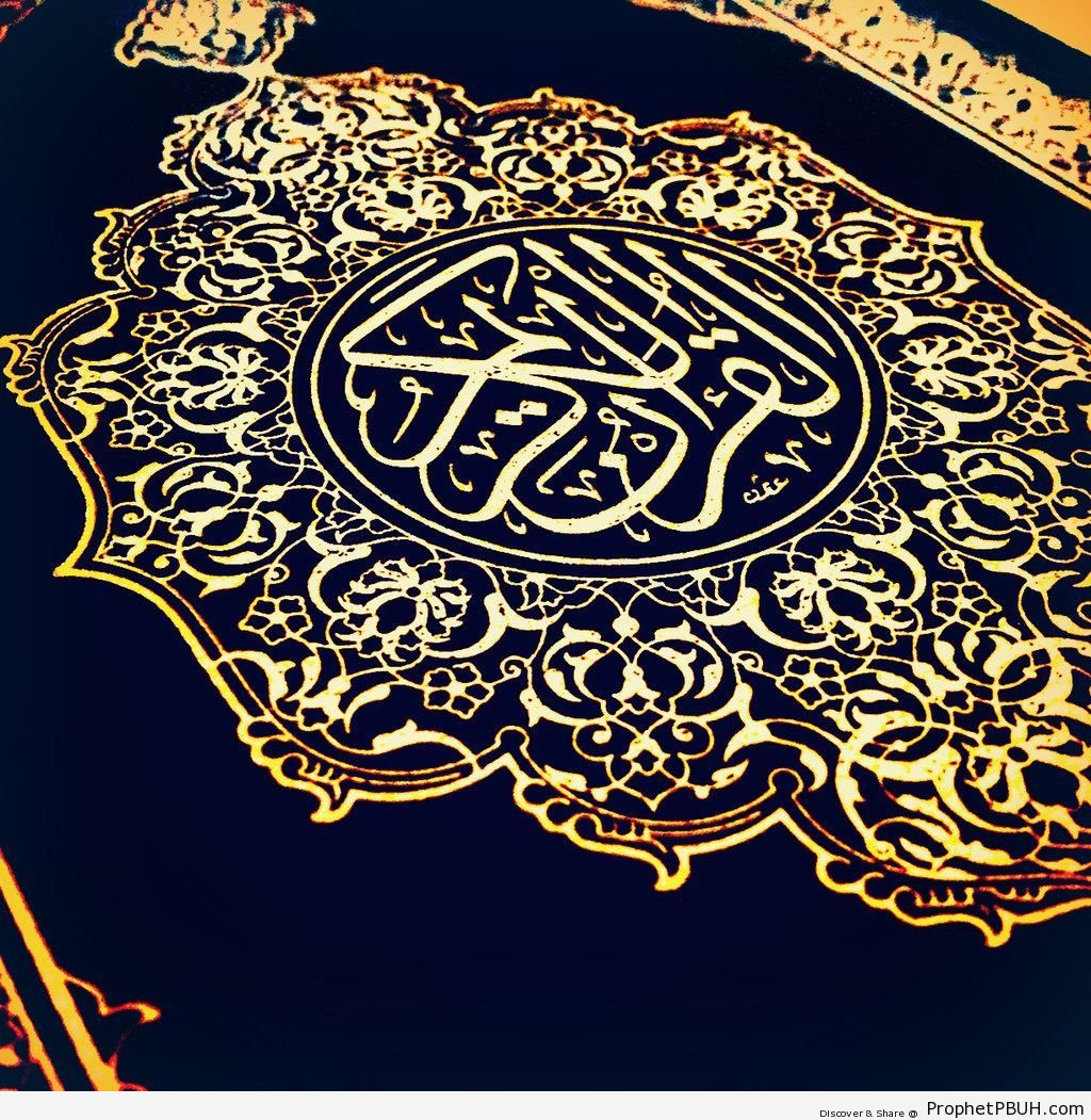 Mushaf Cover Photo - Mushaf Photos (Books of Quran)