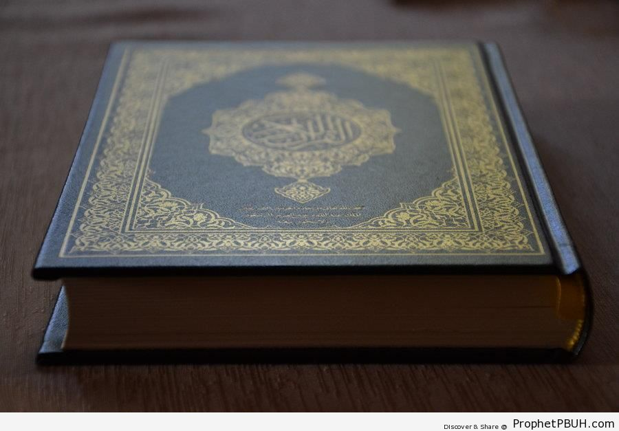 Mushaf - Mushaf Photos (Books of Quran) -003