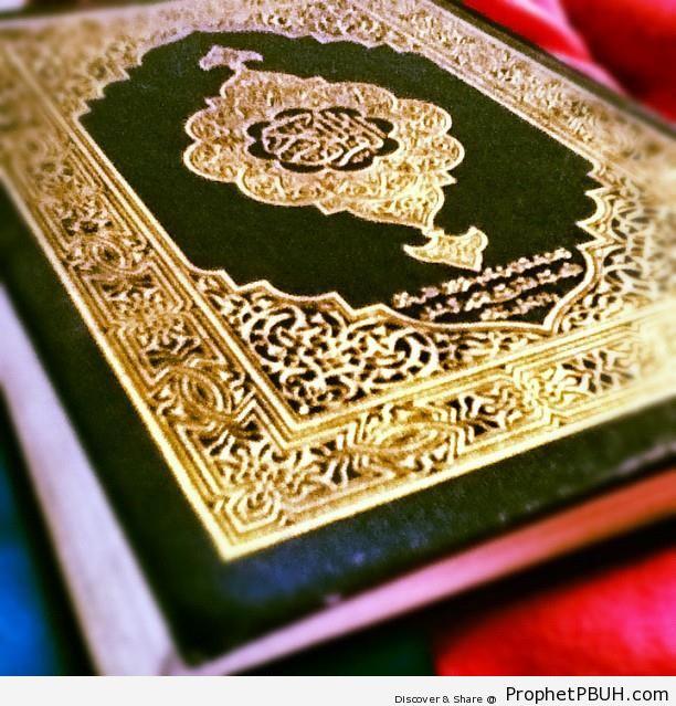 Mushaf - Mushaf Photos (Books of Quran) -006