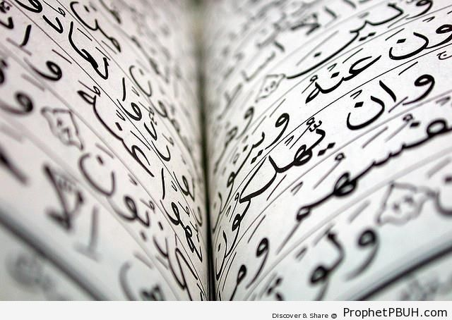 Mushaf Photo on Surat al-An`am - Mushaf Photos (Books of Quran)
