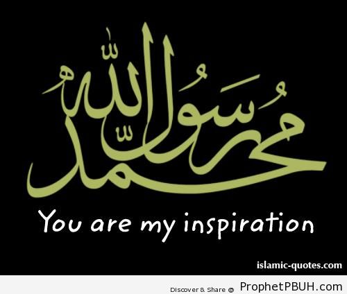 My Inspiration - Islamic Calligraphy and Typography