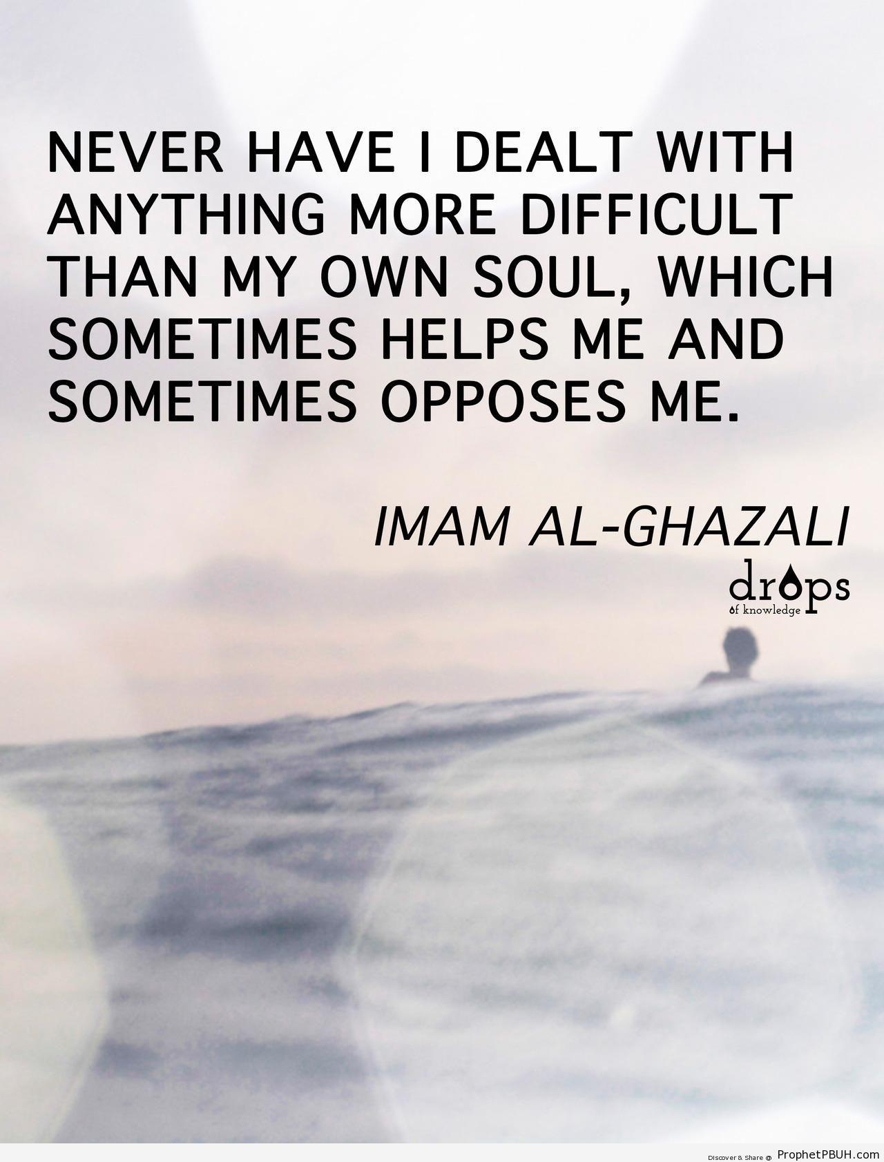 My Own Soul (Imam al-Ghazali Quote) - Abu Hamid al-Ghazali Quotes